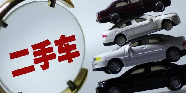 <b>快三彩票官网:二手车市场中,为何有许多刚买不久的新车</b>