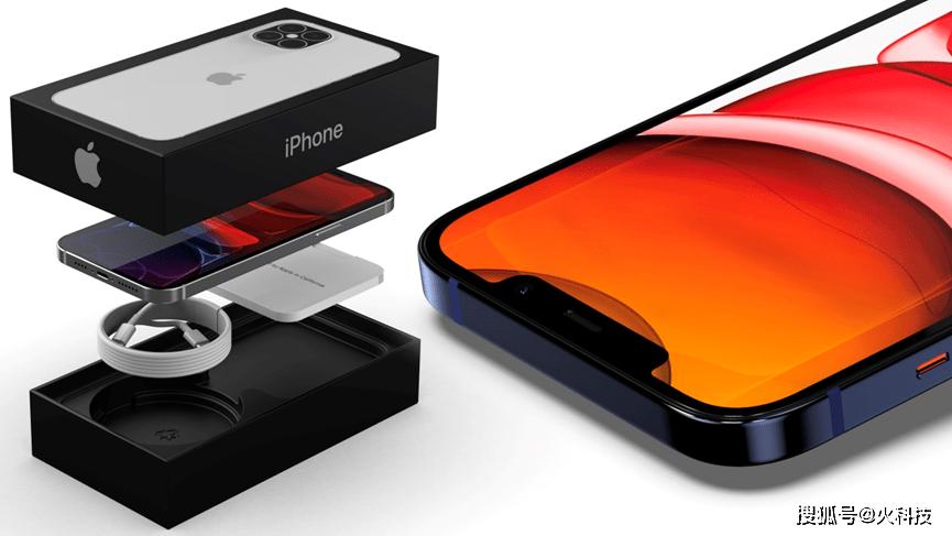 iPhone12 ProMax支持120Hz高刷,你还会买苹果的高价手机吗?
