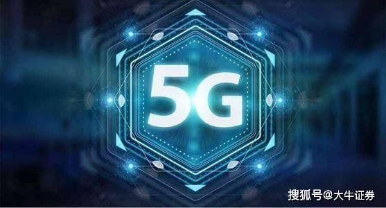 大牛证券分享:昨日5G观点发力上扬 武汉凡谷春