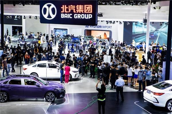 黄金周去哪里玩?北京汽车欢迎在北京车展E4厅品尝