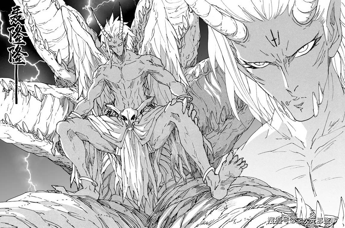 鎮魂街︰又一種召喚多位守護靈的能力出現,比武神軀和霸王血更強