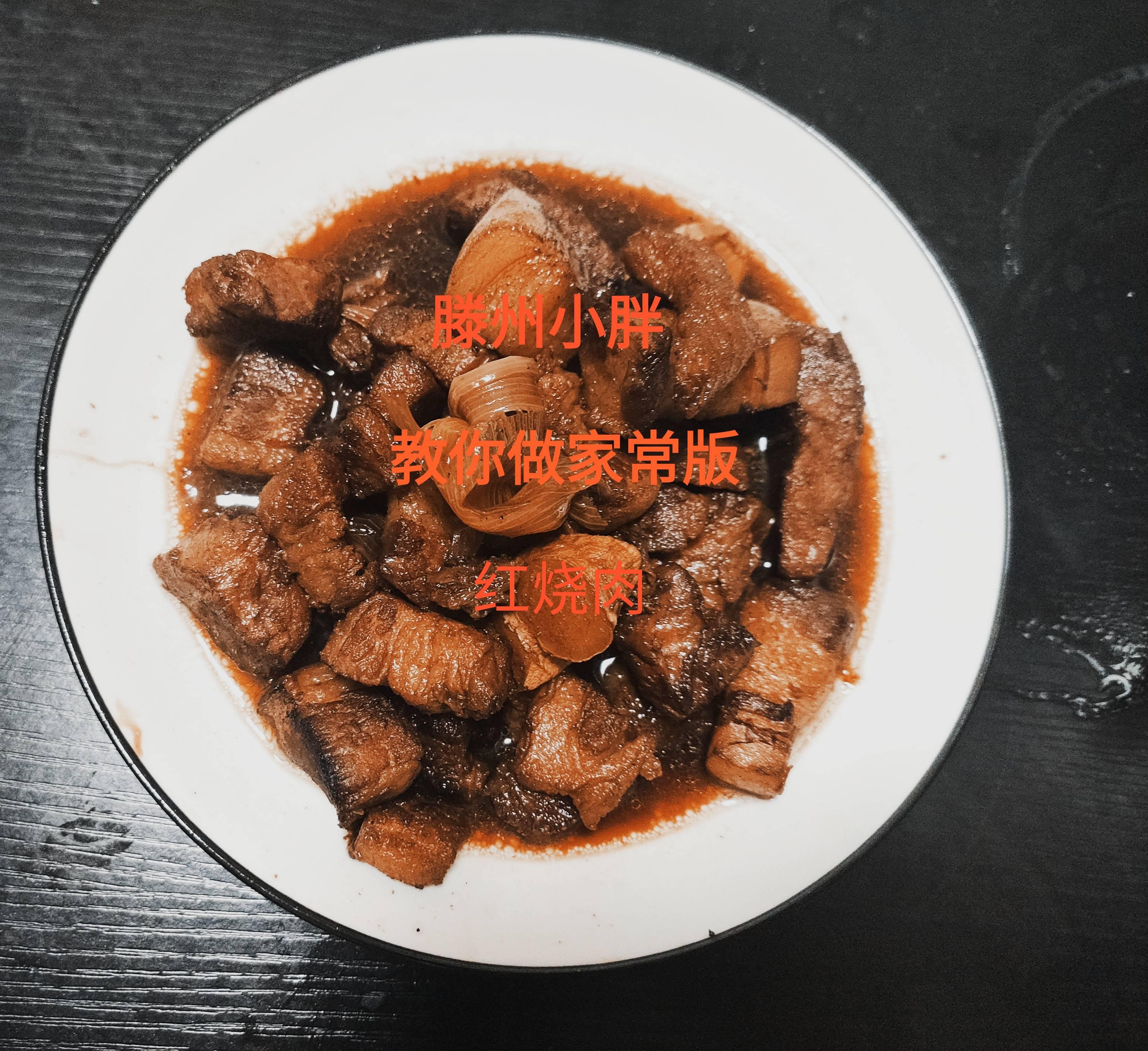 中秋应该有家宴 推荐几款好吃的中秋家宴美食 很漂亮