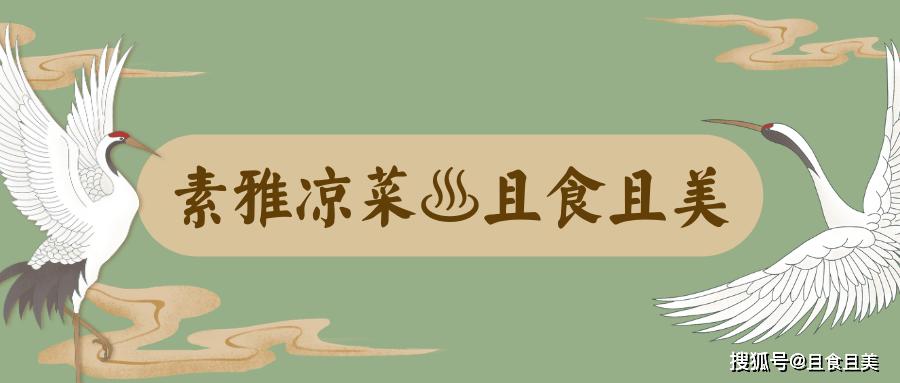 翡翠珊瑚莲藕外表酥糯,汁多味美,特别是身体