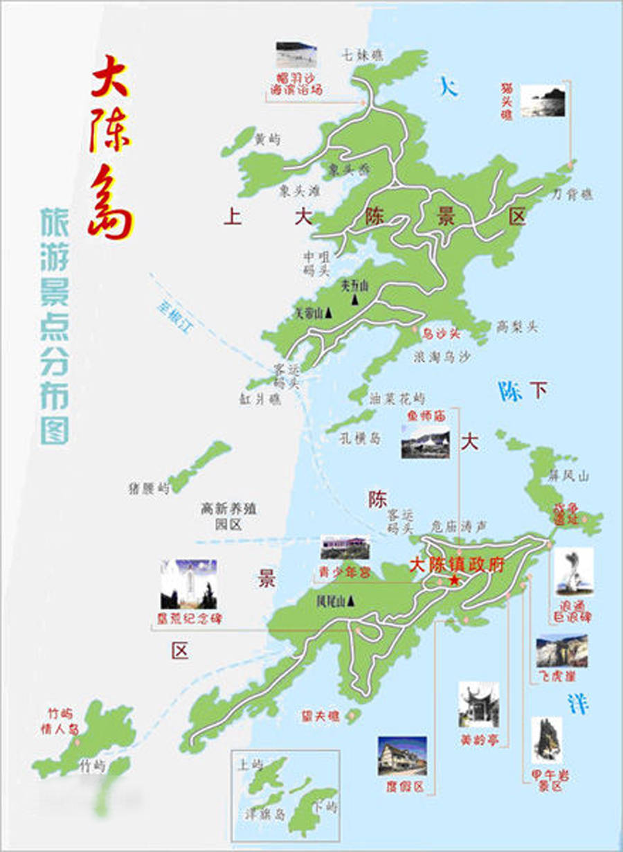 台州各县市区人口_好消息 绍兴被纳入杭州都市区,萧山这些地方从边缘变中心