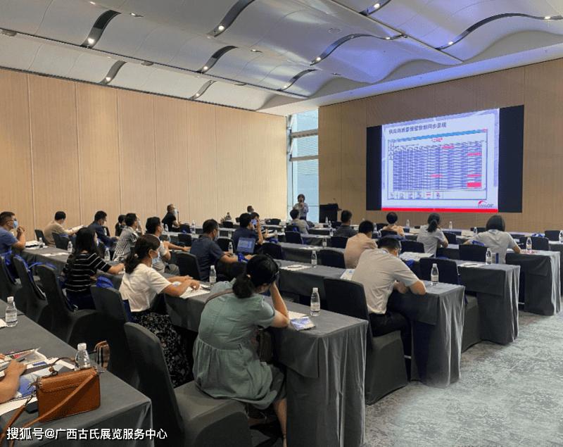 深圳简谱科技有限公司_深圳和丰科技有限公司