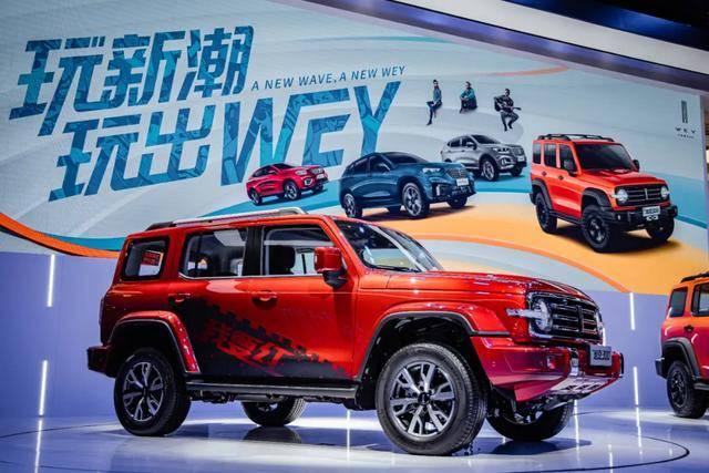 车展再创新模式 WEY品牌是如何与年轻人打成一片