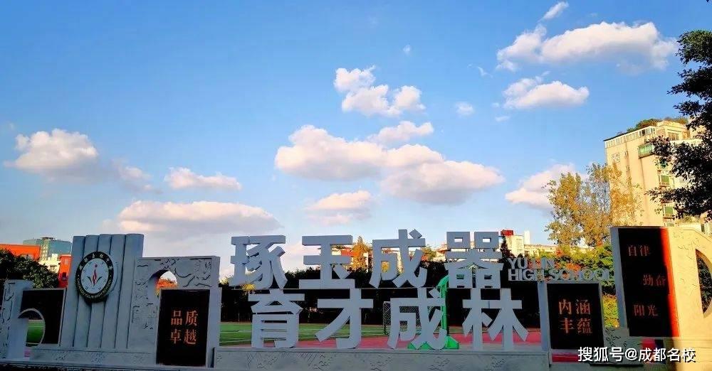 乐鱼体育APP  全国一等奖!第九届全国初中语文教师教学基本功大赛 玉林中学卢书倩赢了!