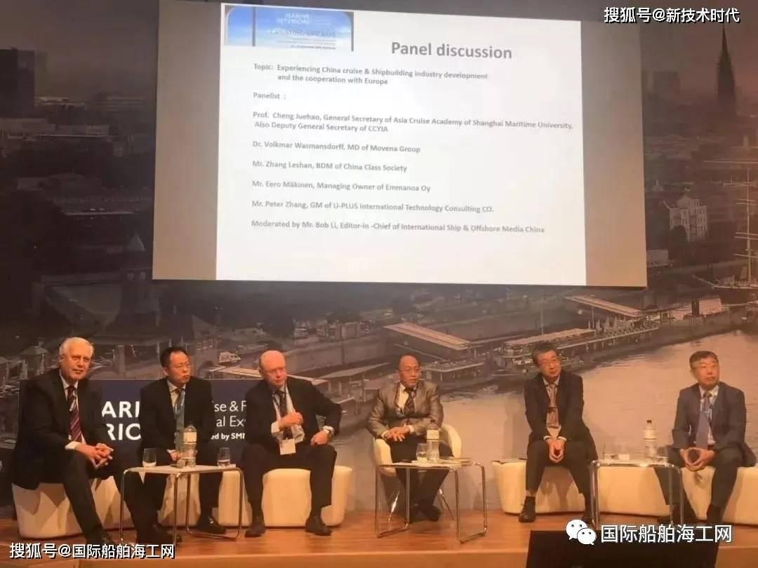 2020年绿色智能船舶海工国际展览和论坛将于12月2-4日举办