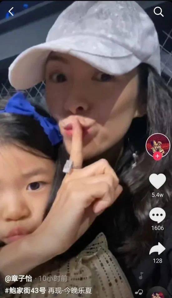 章子怡带女儿探班汪峰,5岁醒醒长开了,愈来愈像姐姐小苹果(图2)