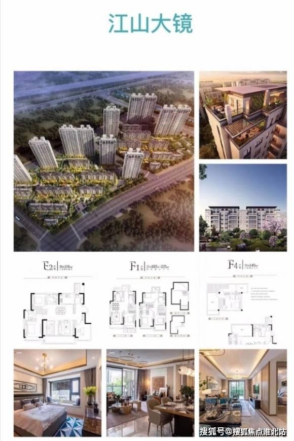#南京浦口——项目介绍 售楼处电话 售楼处地址