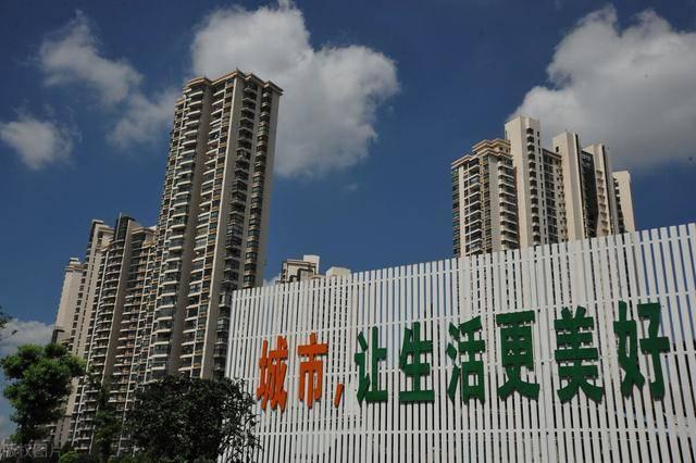 受环京房价影响,北京市楼盘开启降价模式