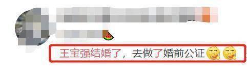 网曝王宝强已经与女友冯清领证结婚 经纪人否认