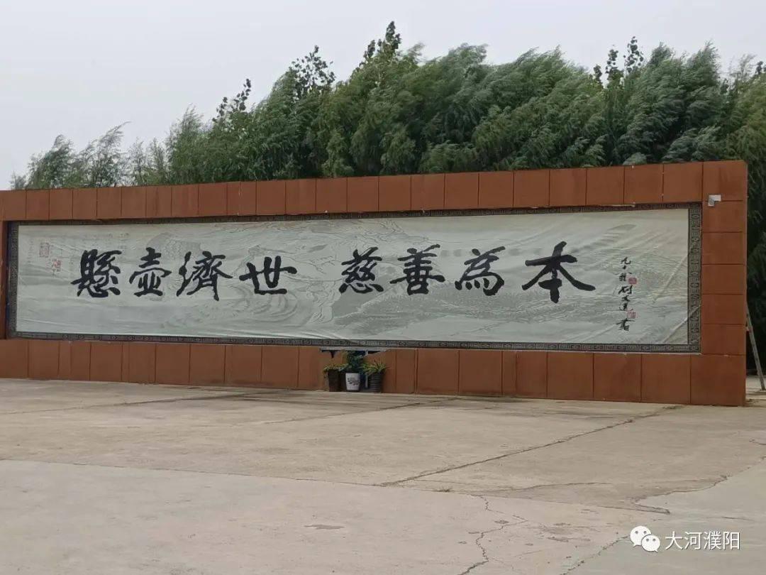 濮阳慈善医院正在寻找100名心脏病和脑梗
