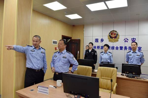 湘潭县公安局圆满完成国庆中秋两节安保任务