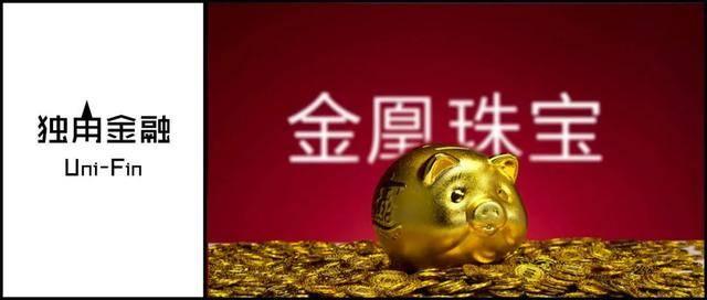 80吨假黄金官司要在西安打,被骗的15家金融机构有救了?