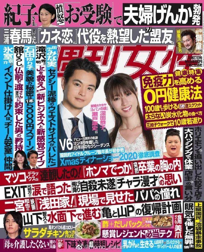 日本美女深田恭子最新写真!37岁依旧雪肤娇嫩性感迷人