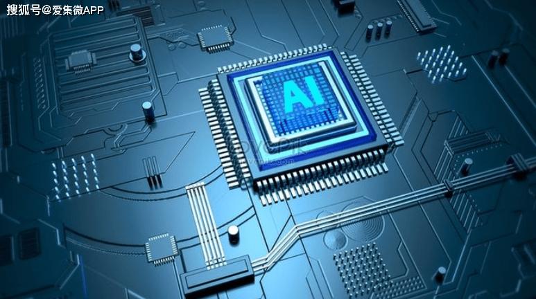 20%市场份额目标!韩国计划到2030年开发多达50种AI芯片