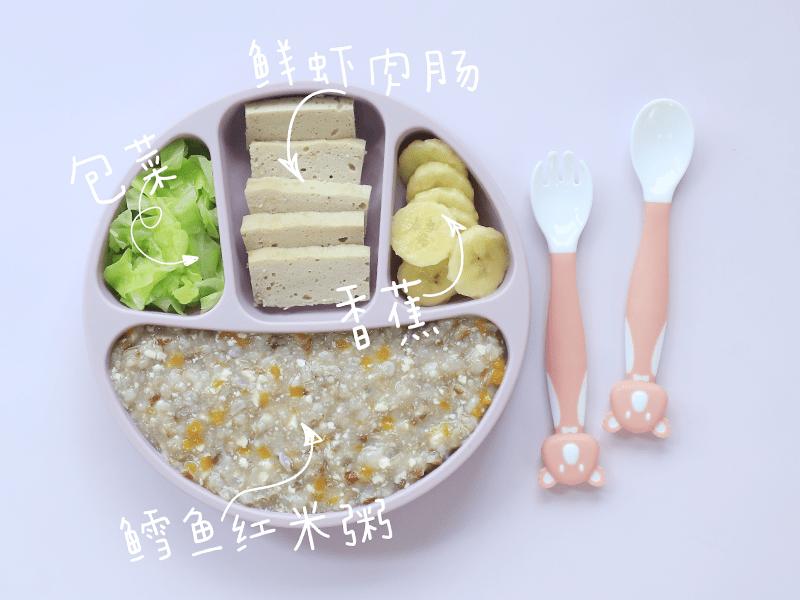 煮粥只知道用大米?我更推荐这一口,软嫩绵润,鲜味惊人