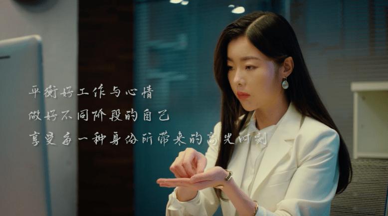 """10.13世界保健日:京东健康""""为爱而战"""" 诠释养生之道"""
