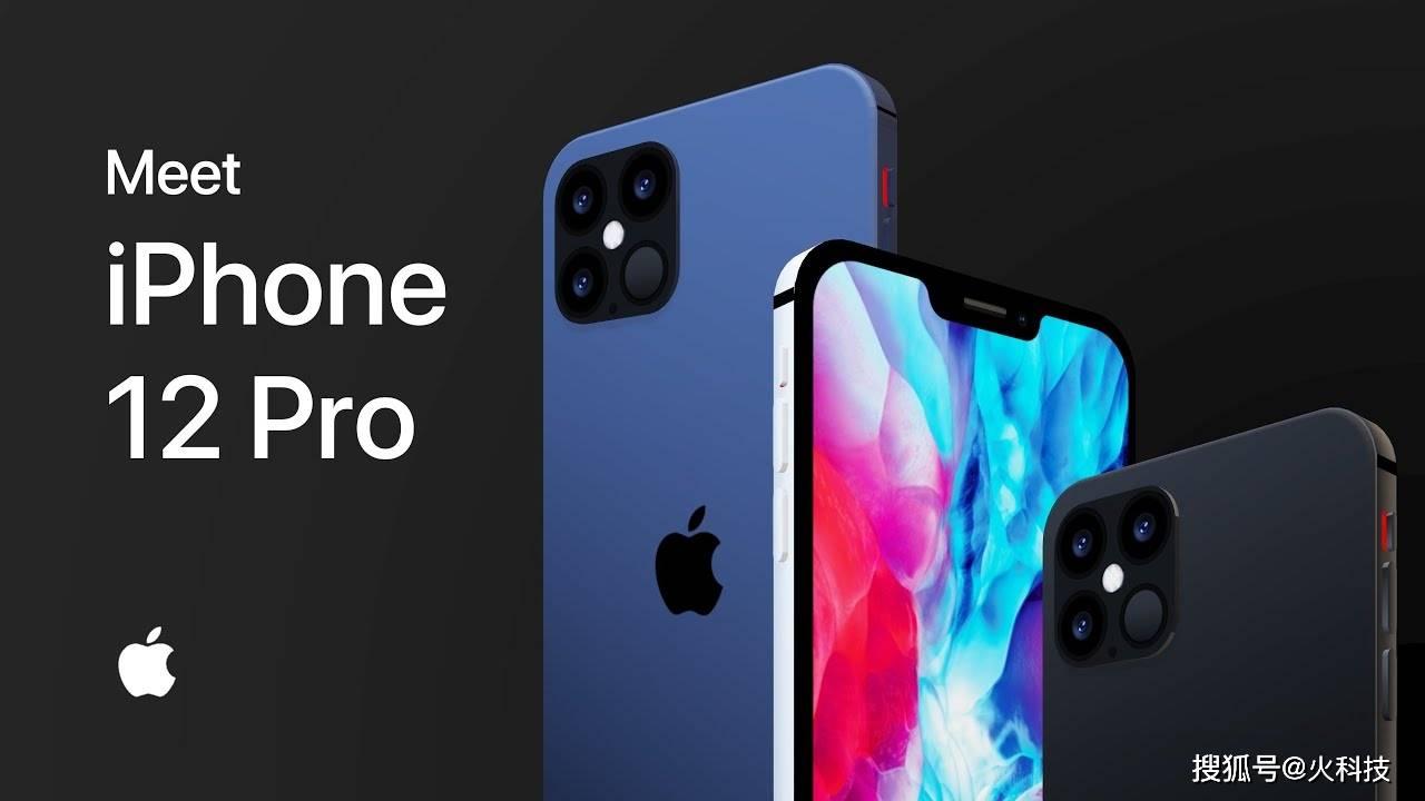 iPhone 12正式发布,外观配置都是微微一升!你会选择吗?