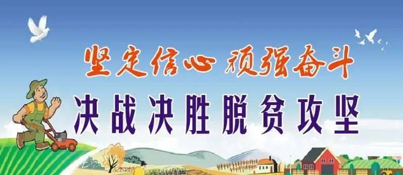宝博体育app- 陕超联赛第二轮 彬州辉龙主场5:0大胜渭南华鑫国际(图2)