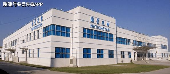 LED包装业务遭受重创 国兴广电第三季度净