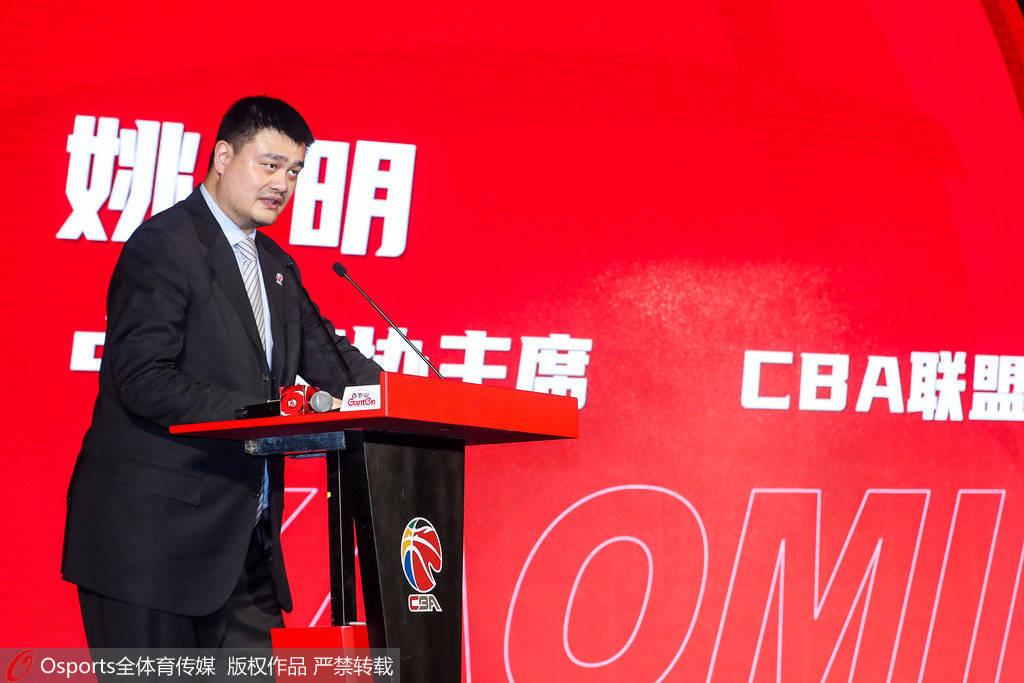 曝姚明将卸任CBA联盟董事长职务 会持续担任篮协主席