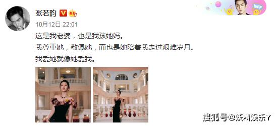 张若昀回家就做美食,餐具被指太接地气,反惹粉丝劝:不要这样!