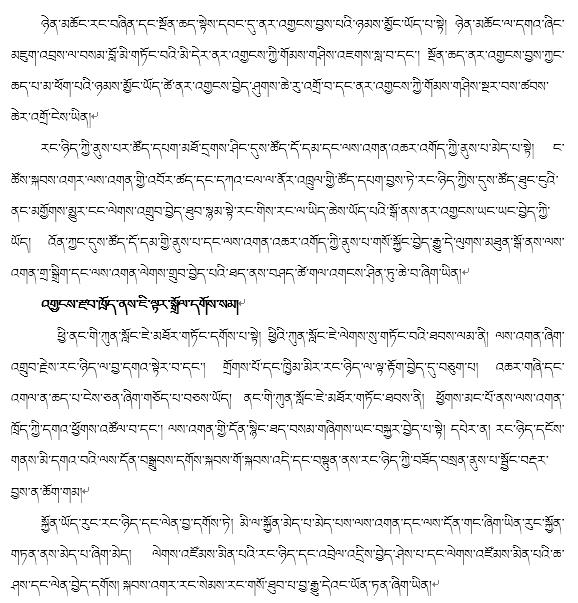 藏文科普 | 又双叒叕开始拖延?这几个小贴士挺管用!