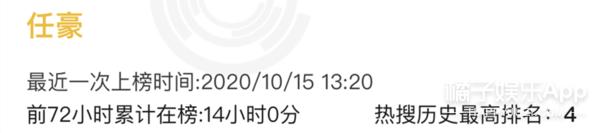 "R1SE任豪被曝比赛期间恋爱,假名约会网红成 ""海王""?谁在消费谁?"