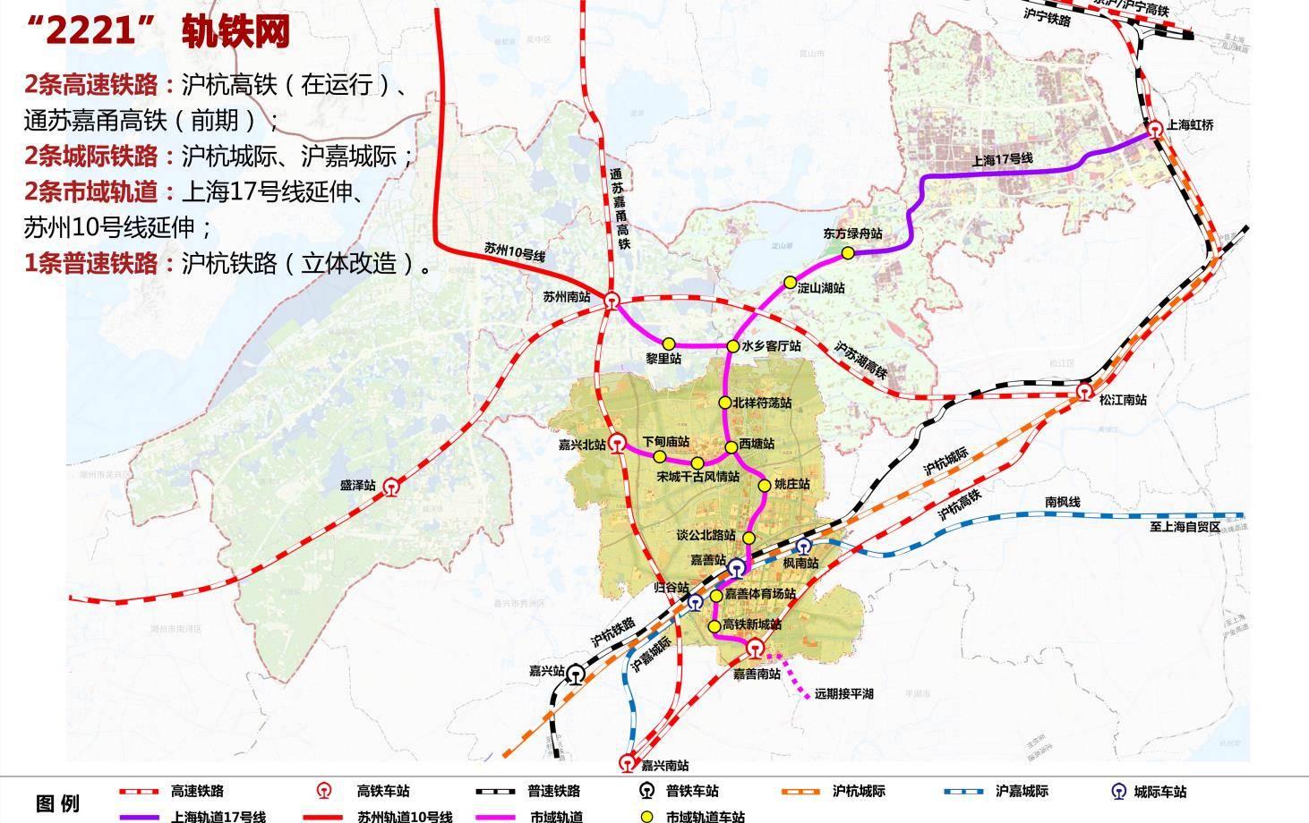上海地铁将跨省 落后12年的嘉兴能赶上苏州吗