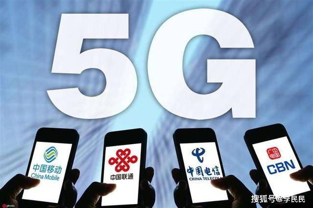 """运营商""""收紧4G、强推5G"""",消费者为何不买账?"""