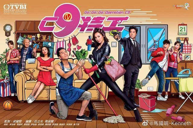 TVB星梦一姐变临时演员?网友在《C9特工》中发现菊梓乔身影