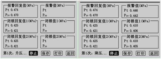 如何检验SF6气体密度继电器的