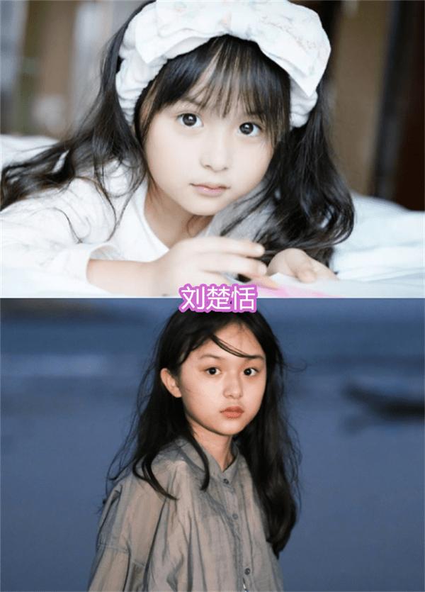 娱乐圈的小萌娃长大后,刘楚恬、韩昊霖变化不大,看到张籽沐:初恋的味道