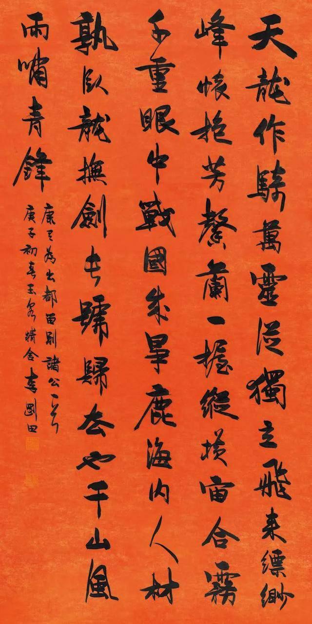 闲庭信步——李刚田书法展10月25日启幕