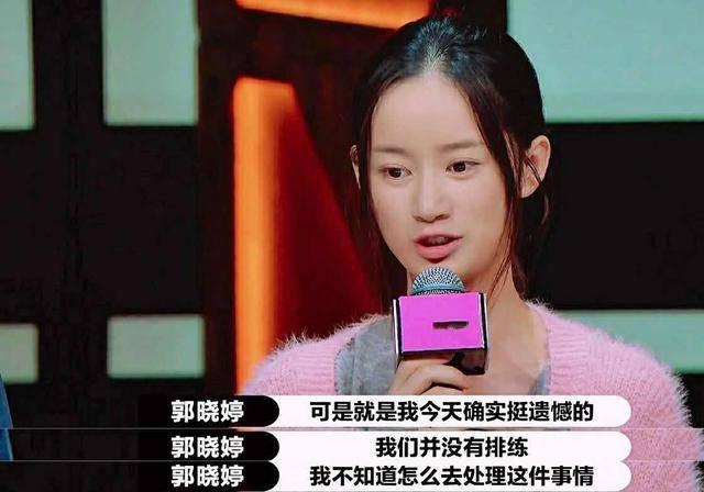 反驳陈凯歌李成儒眼光,痛批知名演员演技差,郭敬明是不是飘了