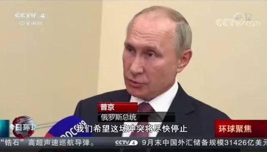 原创   阿塞拜疆扬言攻击核电站?核泄漏恐殃及多国,一旦动手将被俄秒杀    第5张