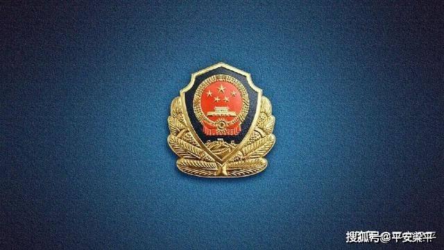 南京江宁探索最快的酒后驾车案例:从扣押、起