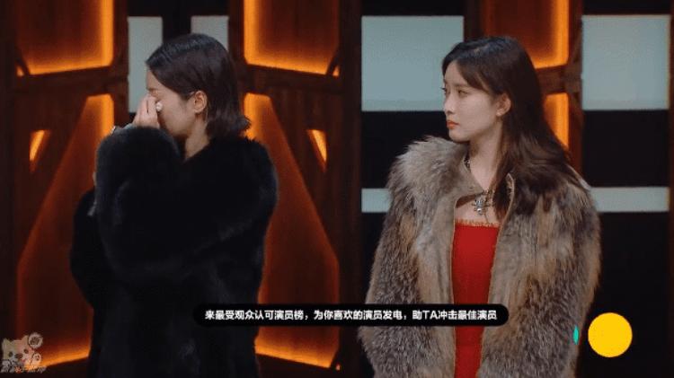 温峥嵘获S卡、曹骏排名倒数却获尔冬升青睐,这期《演员2》看点多