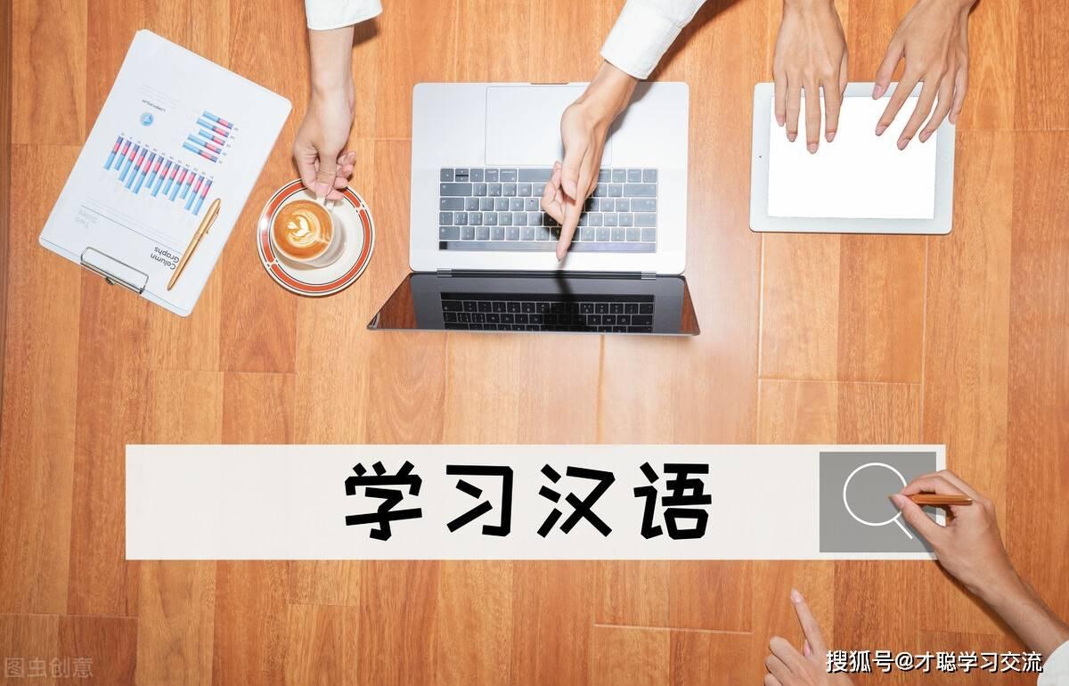 """对外经济商业大学""""448汉语写作与百科知"""