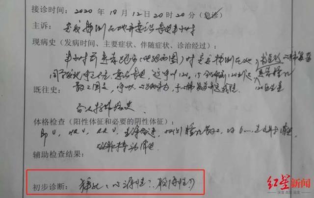 恒达首页武汉14岁中学生夜跑猝死 家长质疑急救校医无从业资格(图2)