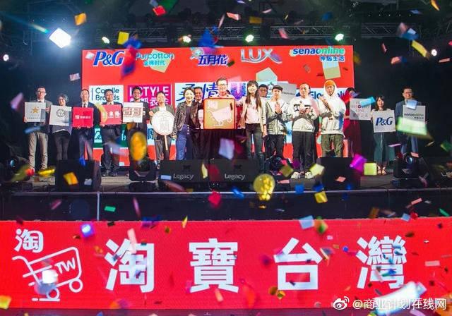 攘外需先安内,台湾还需要走很长的路!