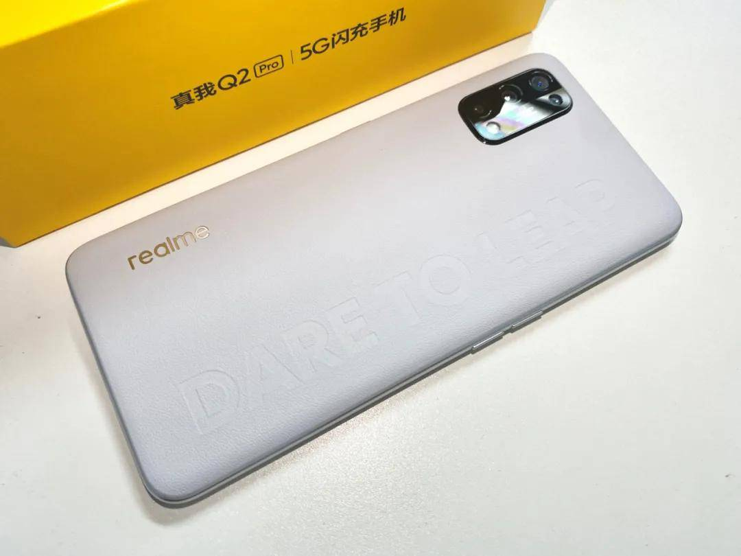 "Realme 真我Q2 Pro:设计越级的65W快充""普及者"""