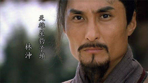 水浒传中最窝囊的不是林冲,不是卢俊义,而是梁山颜值最高的此人