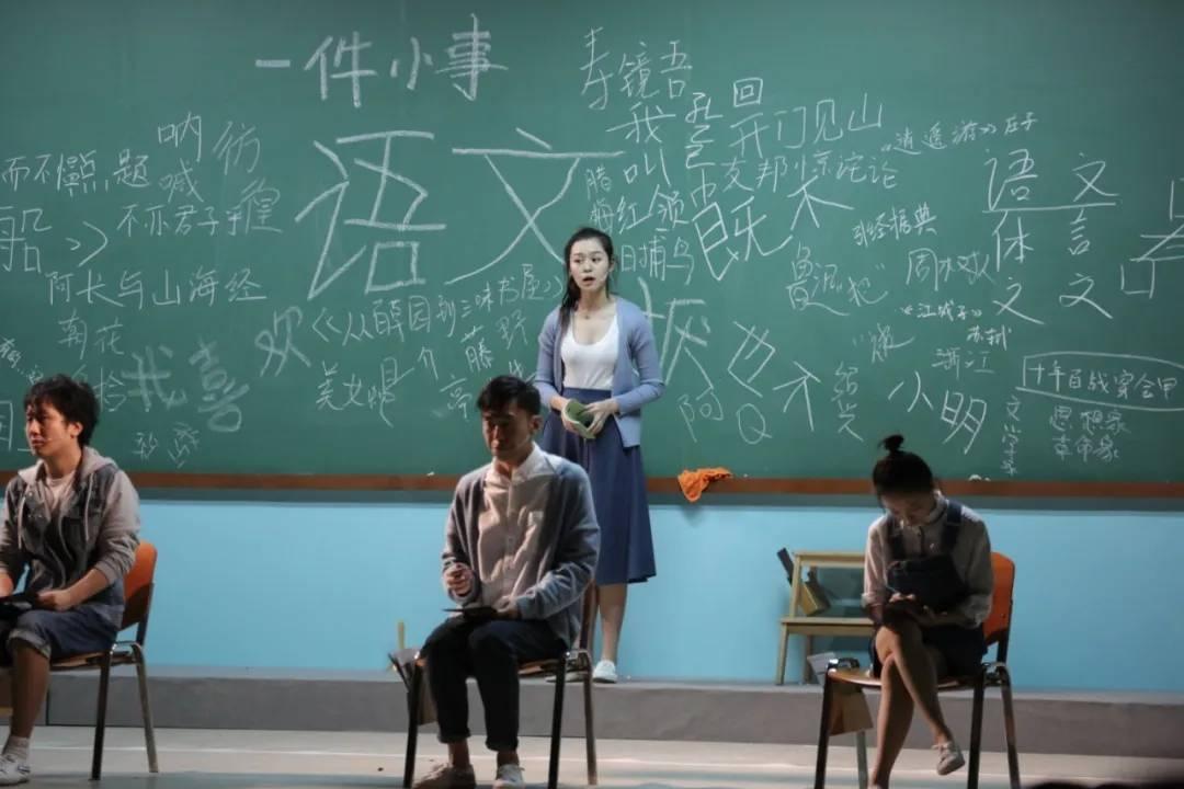 濮存昕推荐+入选中戏教材:史上最欢乐的《语文课》来啦!