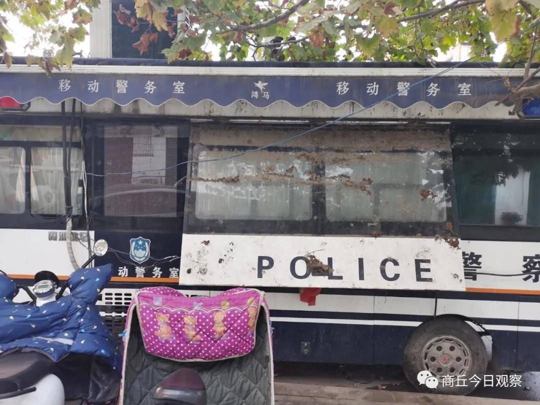 """商丘:价值30余万元的移动警务车咋成了""""僵尸车"""" ?"""