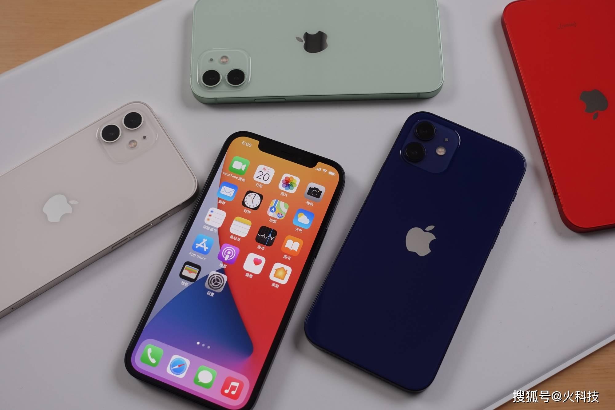 苹果和华为手机才是大部分人的第一选择,华为苹果最值得4款手机