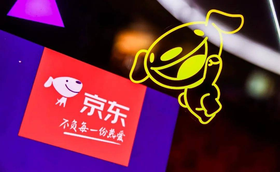 京东双十一:打造经济增长新主场