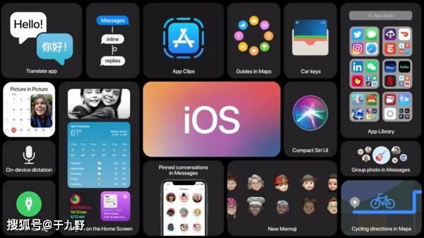 原创             赶在iPhone 12开卖前修复错误!苹果